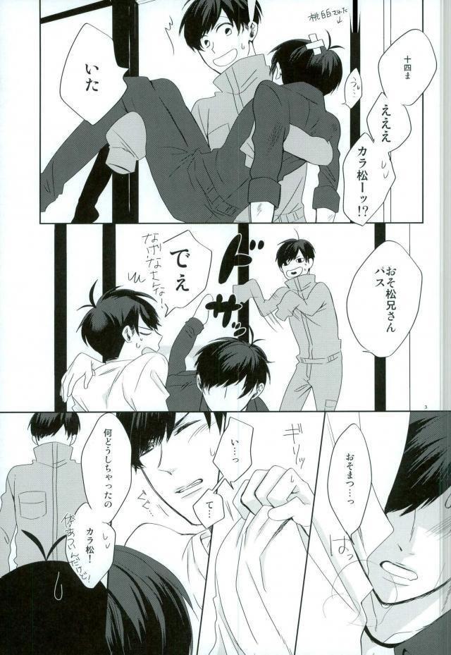 【エロ同人誌 おそ松さん】【無料 エロ漫画】 004