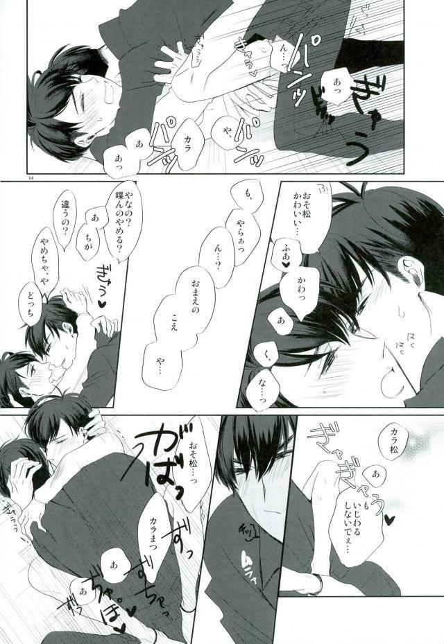 【エロ同人誌 おそ松さん】【無料 エロ漫画】 015