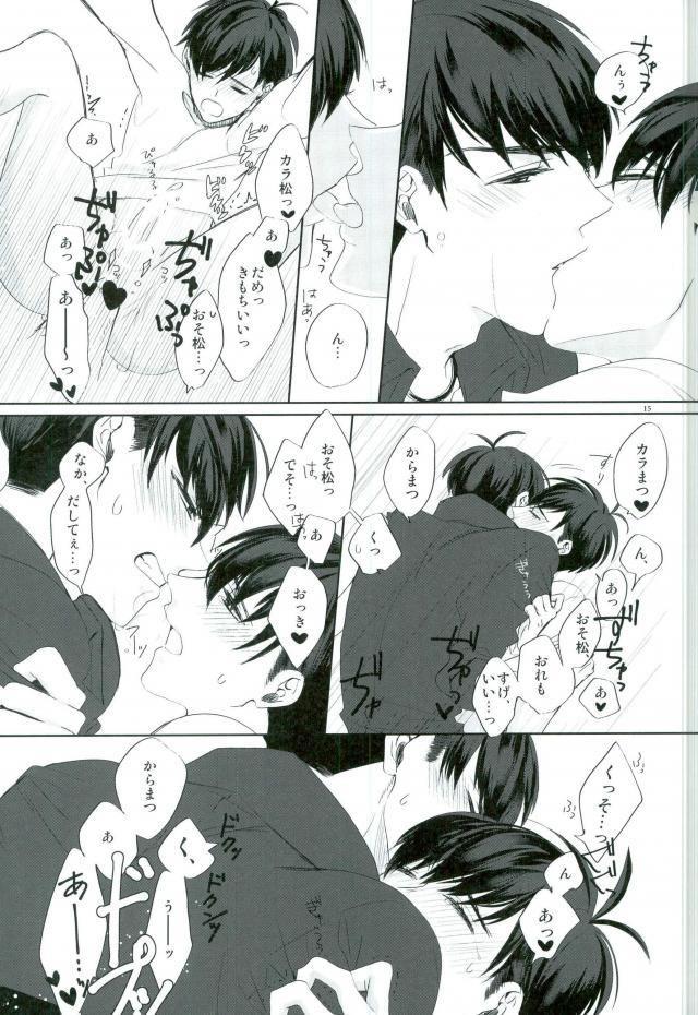【エロ同人誌 おそ松さん】【無料 エロ漫画】 016