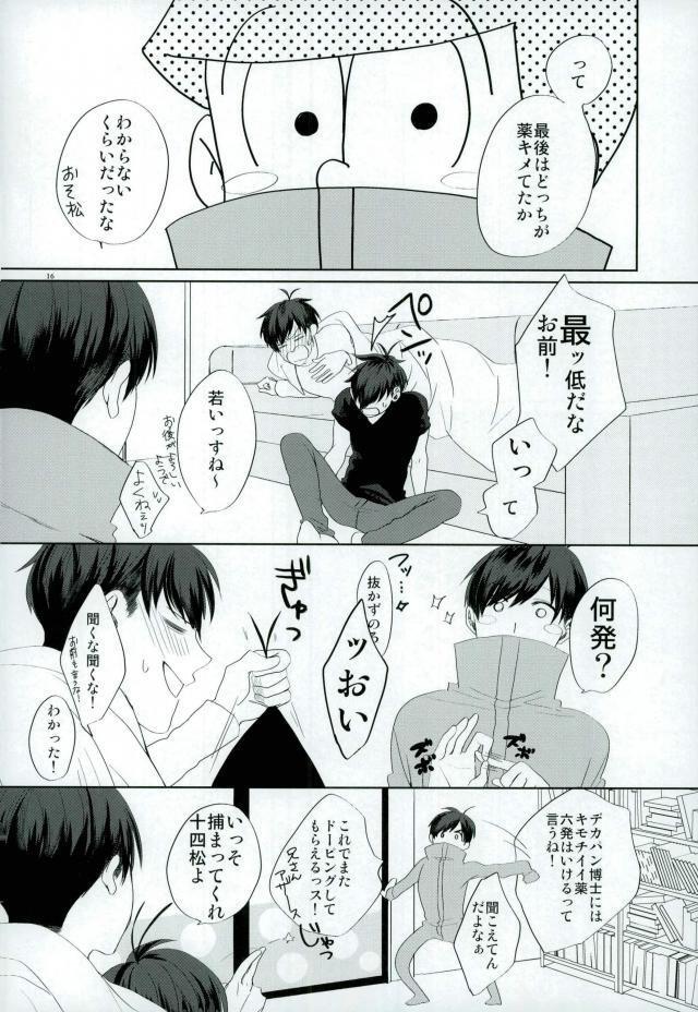 【エロ同人誌 おそ松さん】【無料 エロ漫画】 017