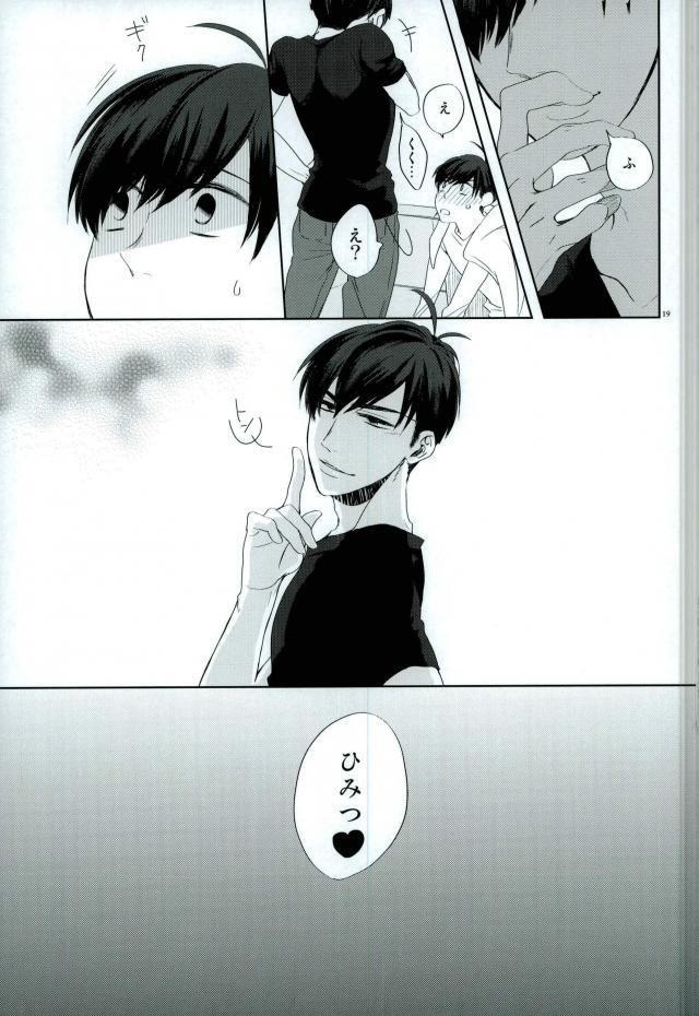 【エロ同人誌 おそ松さん】【無料 エロ漫画】 020