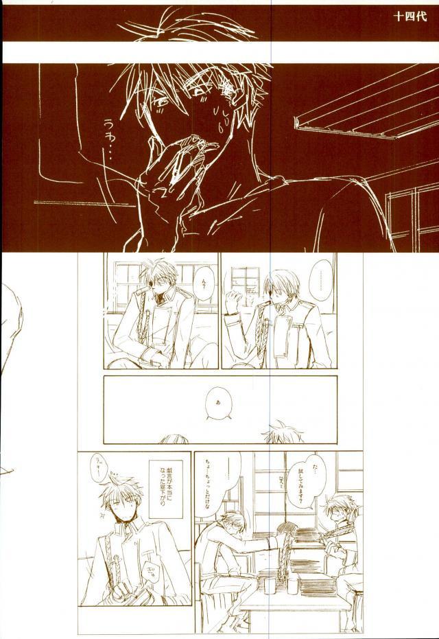 【エロ同人誌 鋼の錬金術師】縛られたら意外と興奮してきちゃったロイは、ハボックに少しずつ責められて…【無料 エロ漫画】 017
