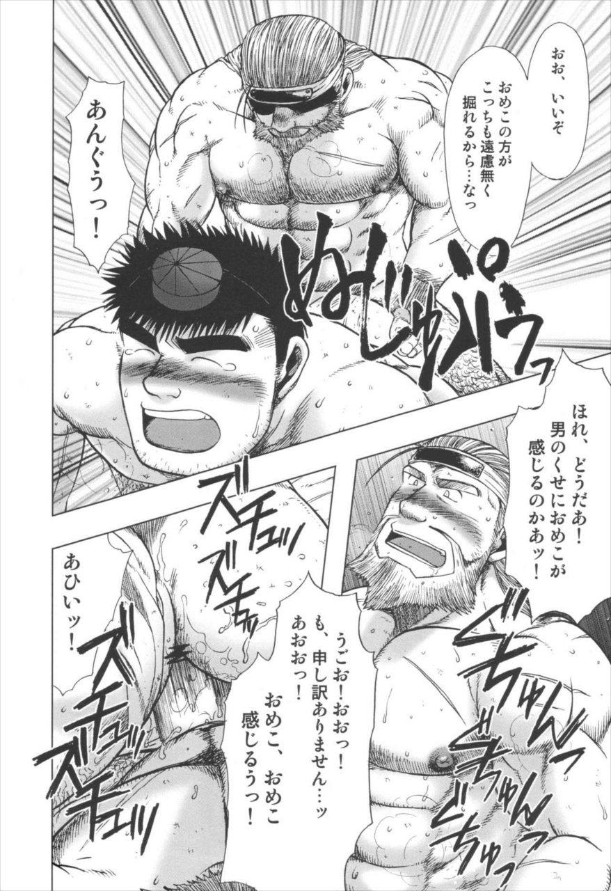 【エロ漫画】大江山の結界を張り終えたハヤテはミカヅキ様に呼び出されて…【無料 エロ同人誌】 021
