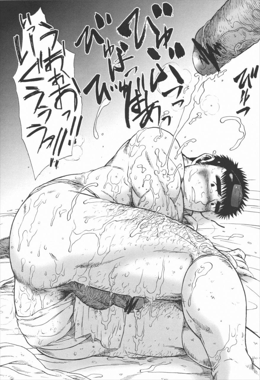 【エロ漫画】大江山の結界を張り終えたハヤテはミカヅキ様に呼び出されて…【無料 エロ同人誌】 025
