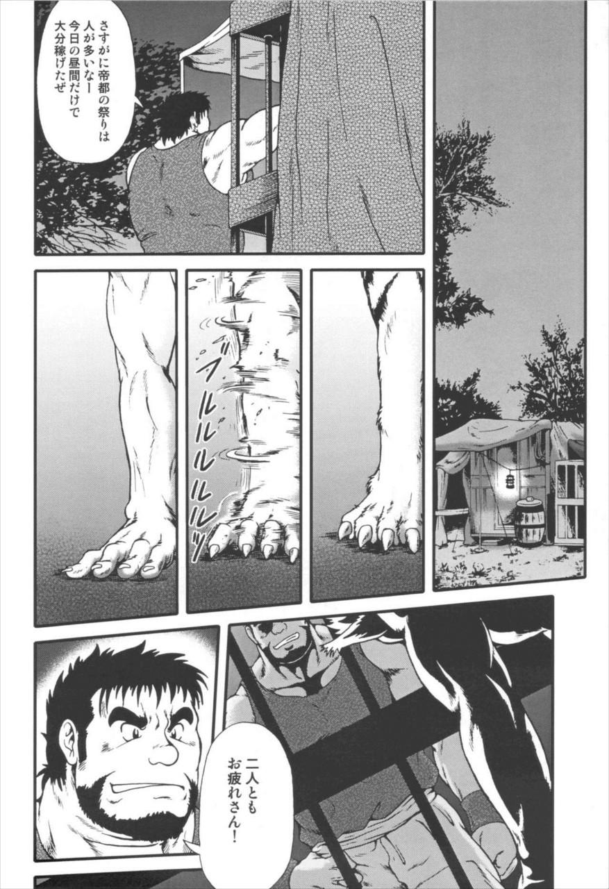 【エロ漫画】大江山の結界を張り終えたハヤテはミカヅキ様に呼び出されて…【無料 エロ同人誌】 031