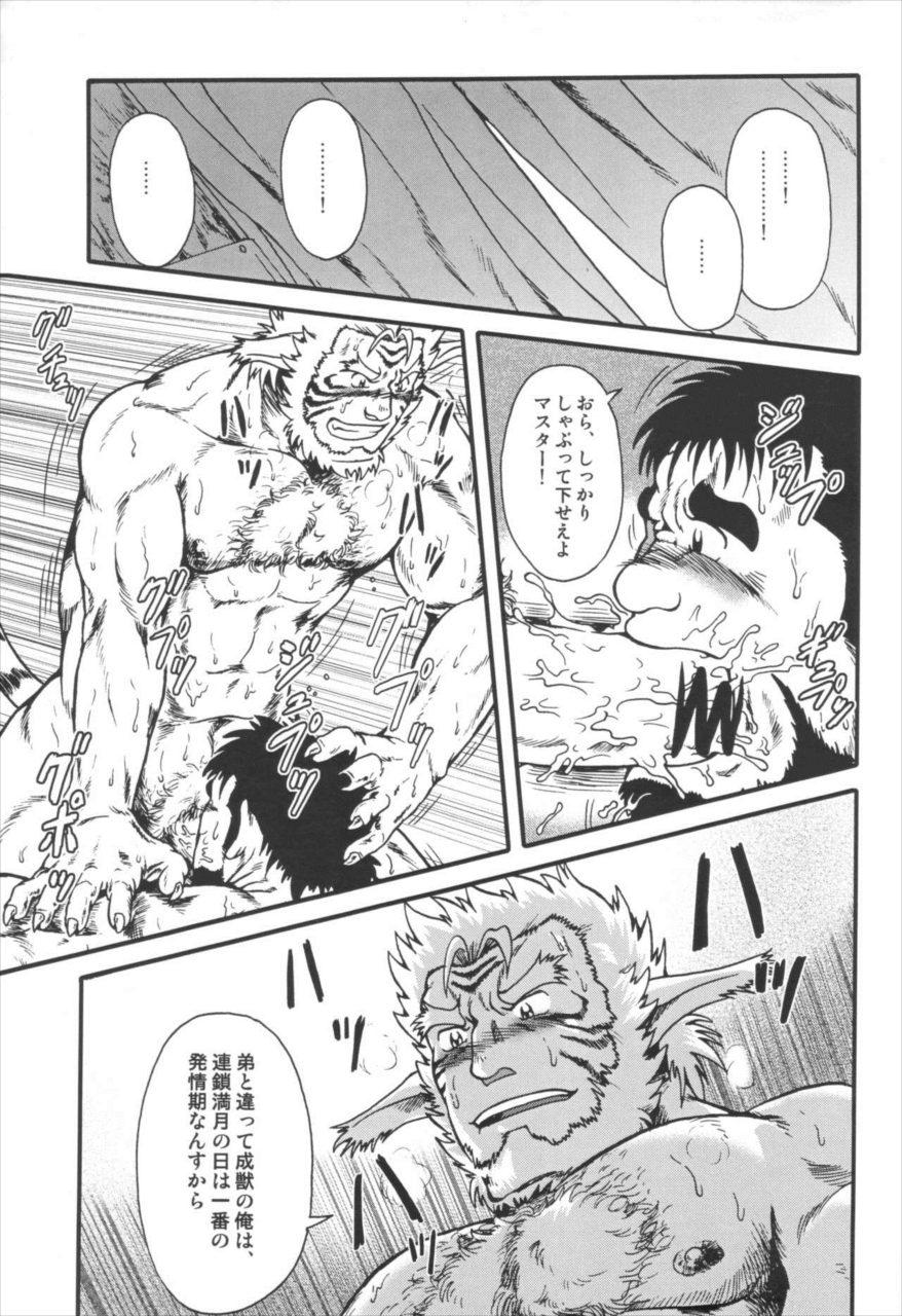 【エロ漫画】大江山の結界を張り終えたハヤテはミカヅキ様に呼び出されて…【無料 エロ同人誌】 040