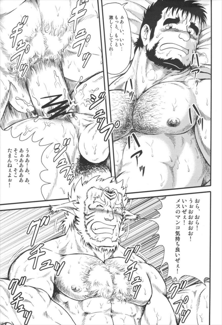 【エロ漫画】大江山の結界を張り終えたハヤテはミカヅキ様に呼び出されて…【無料 エロ同人誌】 044