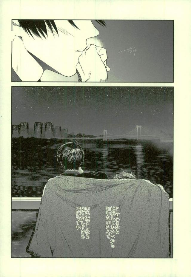 【エロ同人誌 ヘタリア】本田さんがアーサーさんの家事代行人として一つ屋根の下で生活を始めるラブコメ作品【無料 エロ漫画】 040