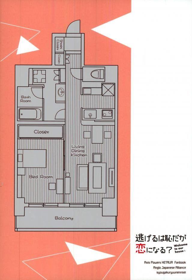 【エロ同人誌 ヘタリア】本田さんがアーサーさんの家事代行人として一つ屋根の下で生活を始めるラブコメ作品【無料 エロ漫画】 041