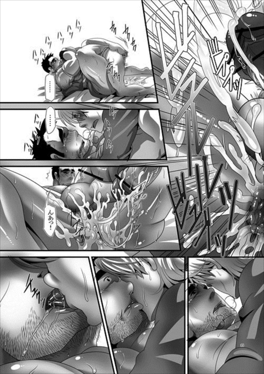 【エロ漫画】なんと拾ったゲームの勇者がTVから出てきてセックスしちゃったww【無料 エロ同人誌】 022
