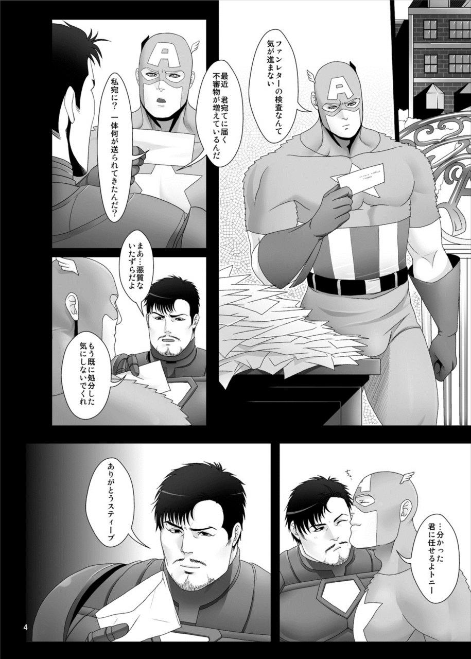 【エロ同人誌 アベンジャーズ】スティーブが後ろから殴られ気絶。目が覚めると拘束されてて…【無料 エロ漫画】 002