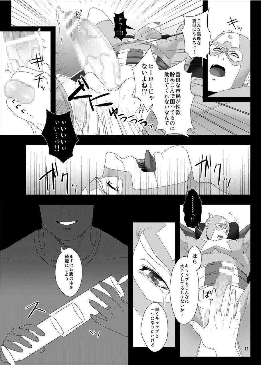 【エロ同人誌 アベンジャーズ】スティーブが後ろから殴られ気絶。目が覚めると拘束されてて…【無料 エロ漫画】 009