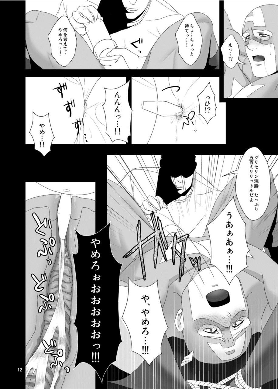 【エロ同人誌 アベンジャーズ】スティーブが後ろから殴られ気絶。目が覚めると拘束されてて…【無料 エロ漫画】 010