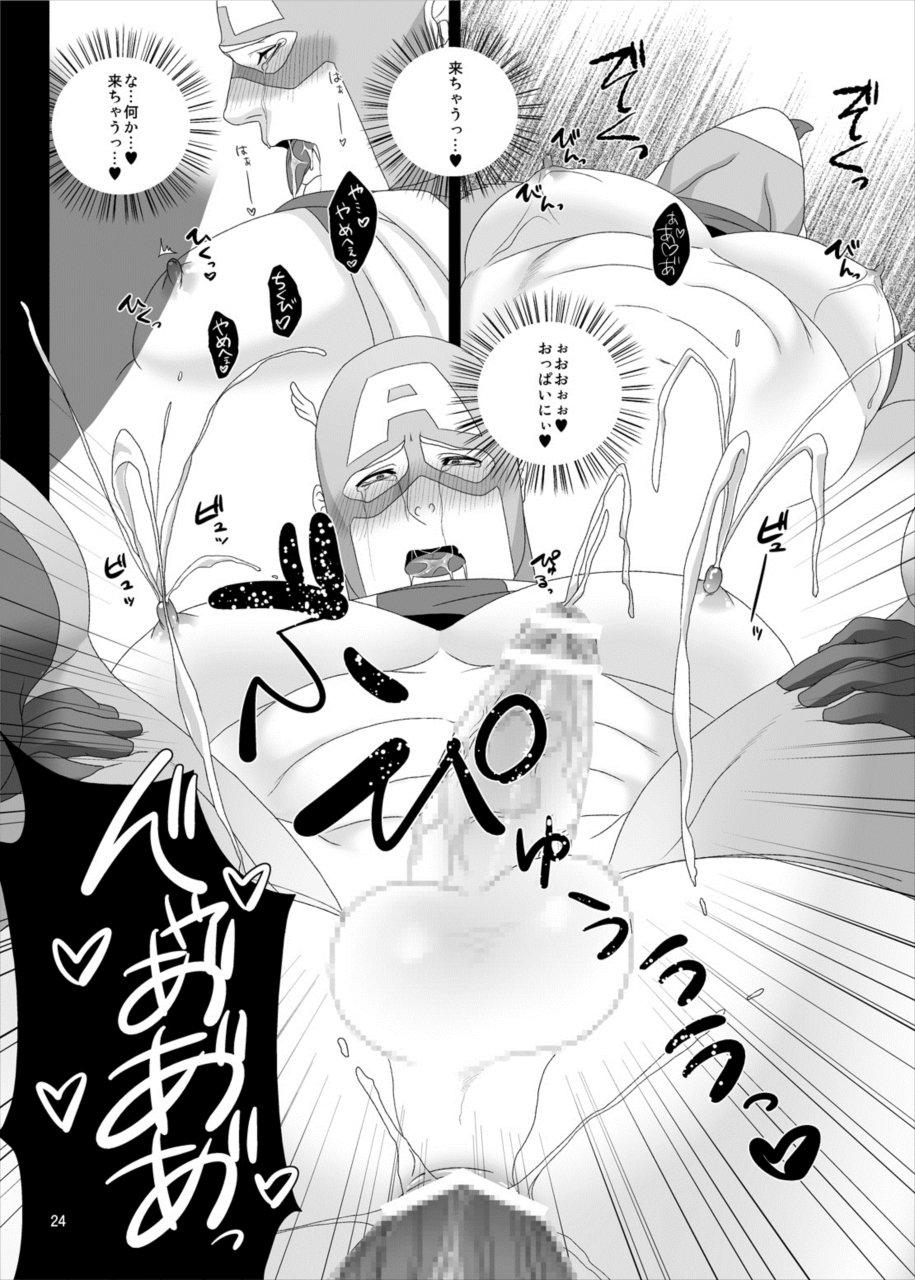 【エロ同人誌 アベンジャーズ】スティーブが後ろから殴られ気絶。目が覚めると拘束されてて…【無料 エロ漫画】 022