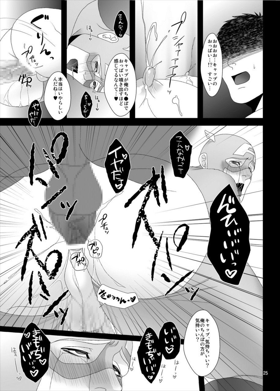 【エロ同人誌 アベンジャーズ】スティーブが後ろから殴られ気絶。目が覚めると拘束されてて…【無料 エロ漫画】 023
