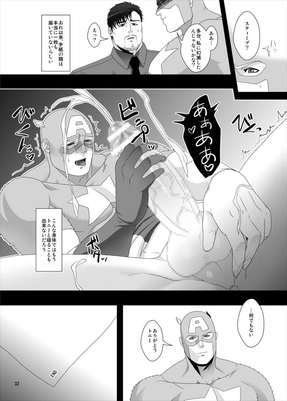 【エロ同人誌 アベンジャーズ】スティーブが後ろから殴られ気絶。目が覚めると拘束されてて…【無料 エロ漫画】 029