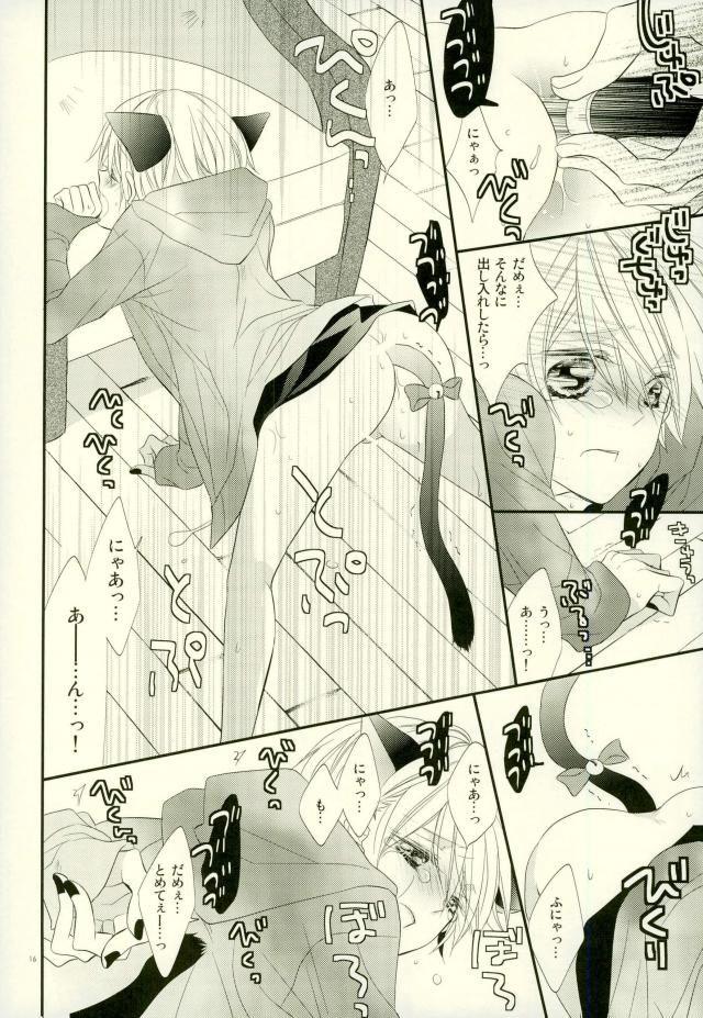 【エロ同人誌 うたプリ】獣医の役をやることになった那月。心優しい那月にぴったりの役だと思った翔は役作りに協力してあげることに。【無料 エロ漫画】 014
