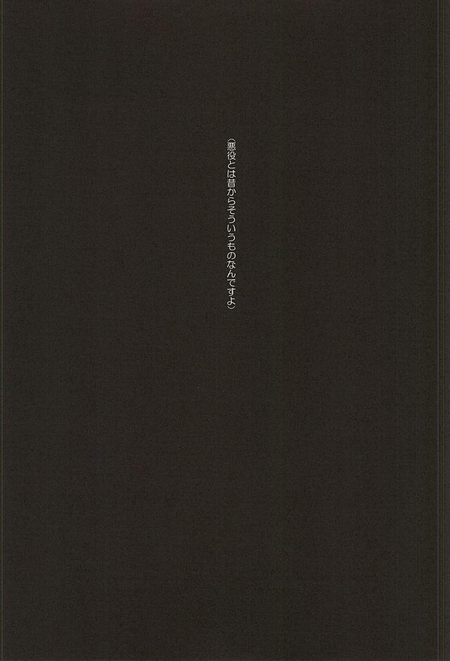 【エロ同人誌 K】周防と宗像がセックスしちゃってるよwww【無料 エロ漫画】 002