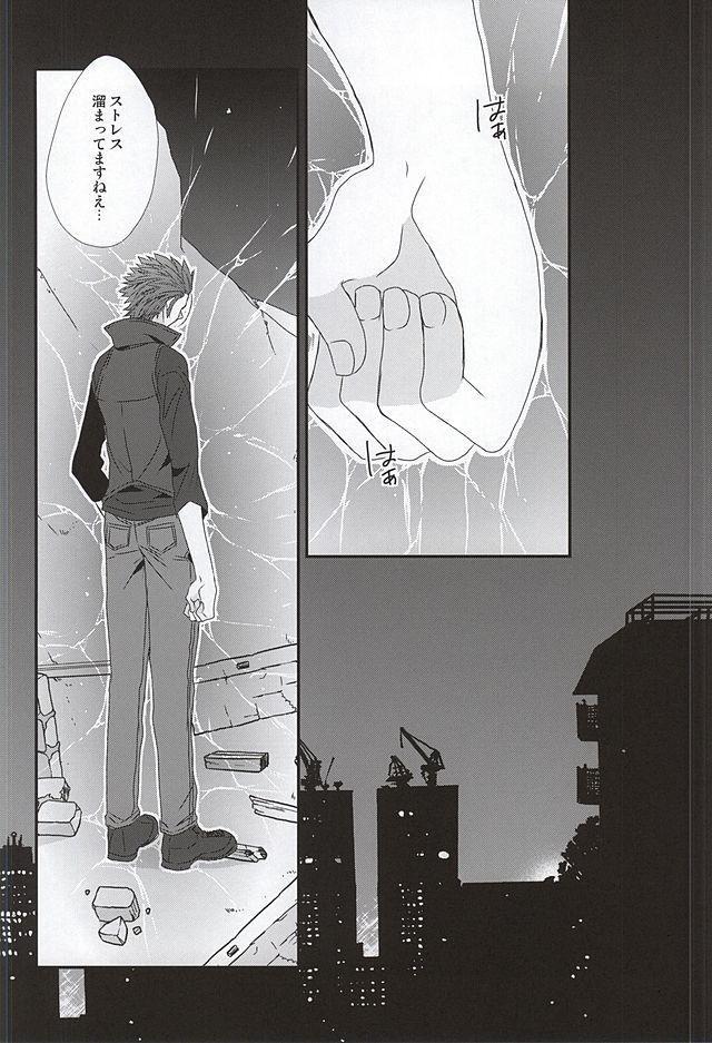 【エロ同人誌 K】周防と宗像がセックスしちゃってるよwww【無料 エロ漫画】 003