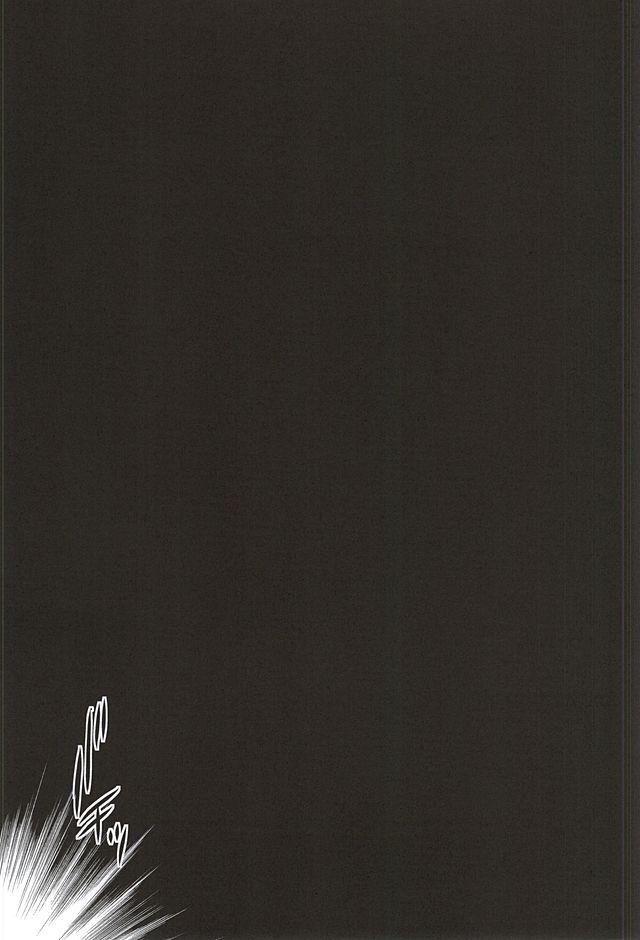 【エロ同人誌 K】周防と宗像がセックスしちゃってるよwww【無料 エロ漫画】 006