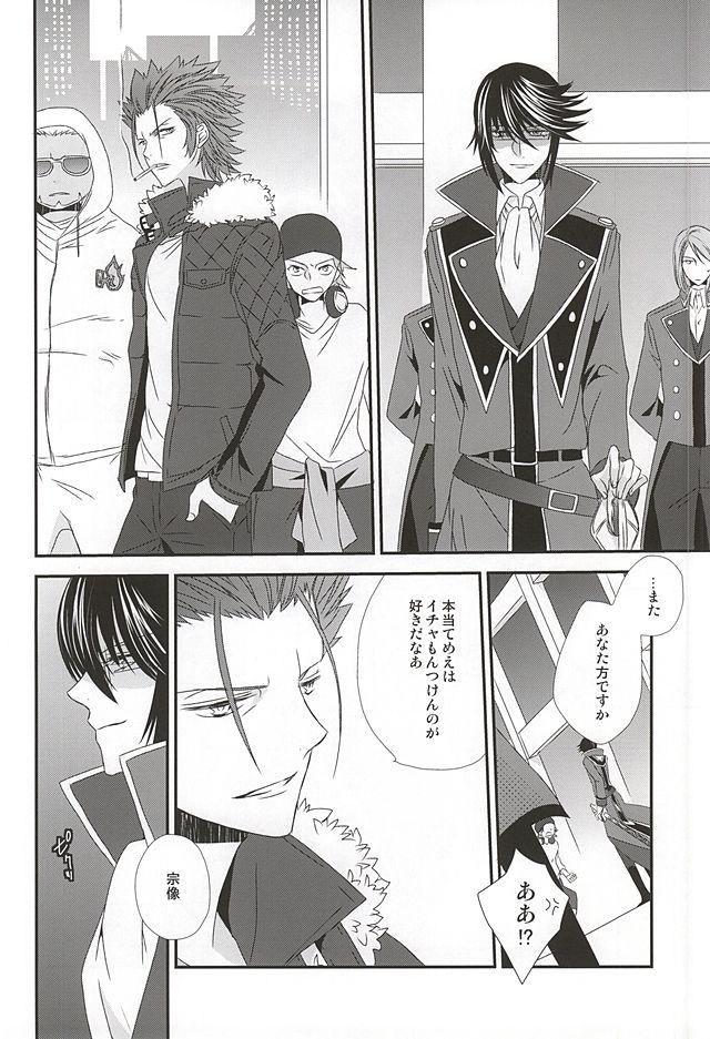 【エロ同人誌 K】周防と宗像がセックスしちゃってるよwww【無料 エロ漫画】 031