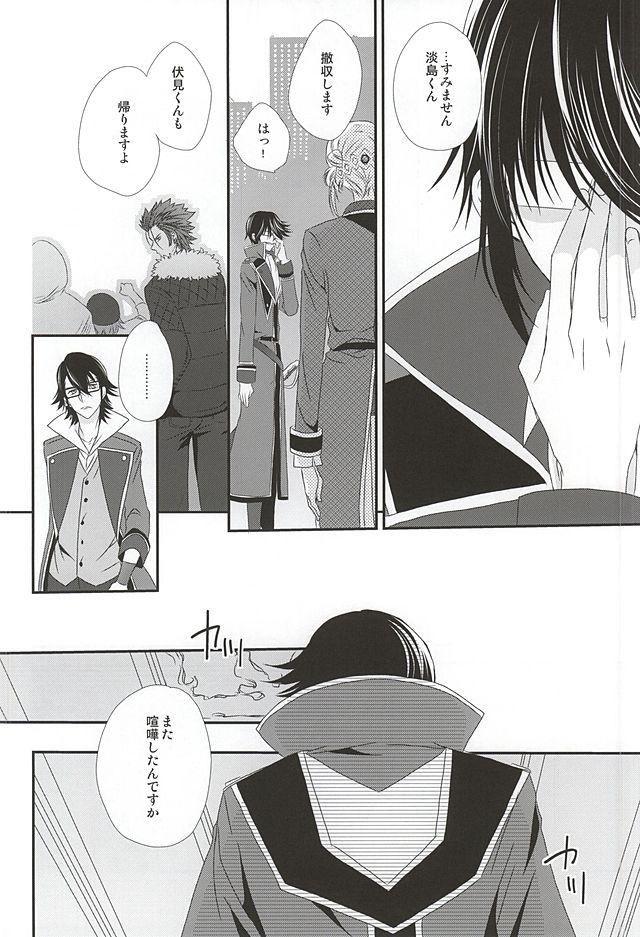 【エロ同人誌 K】周防と宗像がセックスしちゃってるよwww【無料 エロ漫画】 035