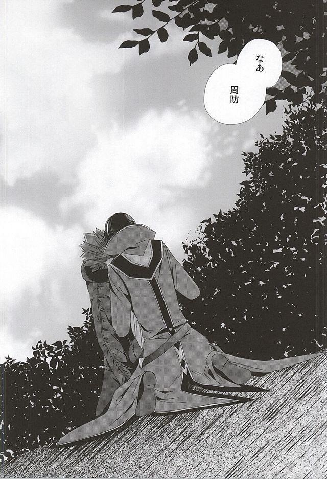【エロ同人誌 K】周防と宗像がセックスしちゃってるよwww【無料 エロ漫画】 067