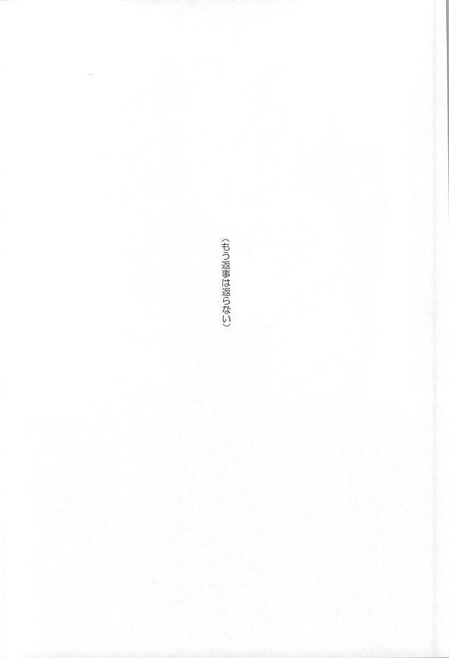 【エロ同人誌 K】周防と宗像がセックスしちゃってるよwww【無料 エロ漫画】 071