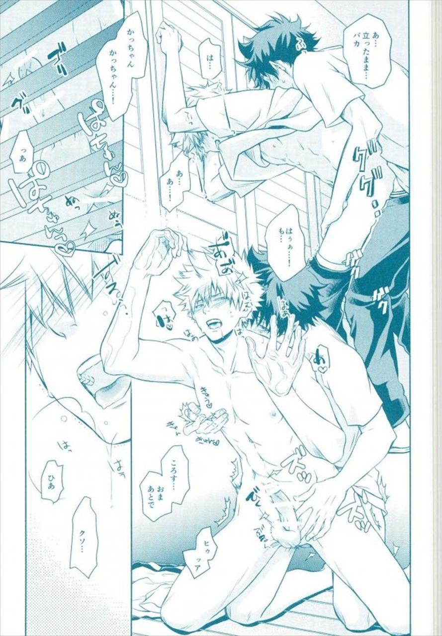 【エロ同人誌 ヒロアカ】ターゲットになったのはデク!だけどクローゼットに潜んでいたら…【無料 エロ漫画】 014