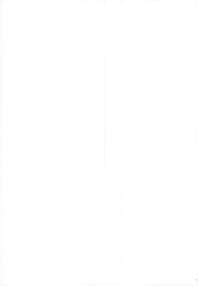 【エロ同人誌 アンパンマン】パンはパンでも食べられないパンについて考えるパン達www【栗小屋 エロ漫画】 013