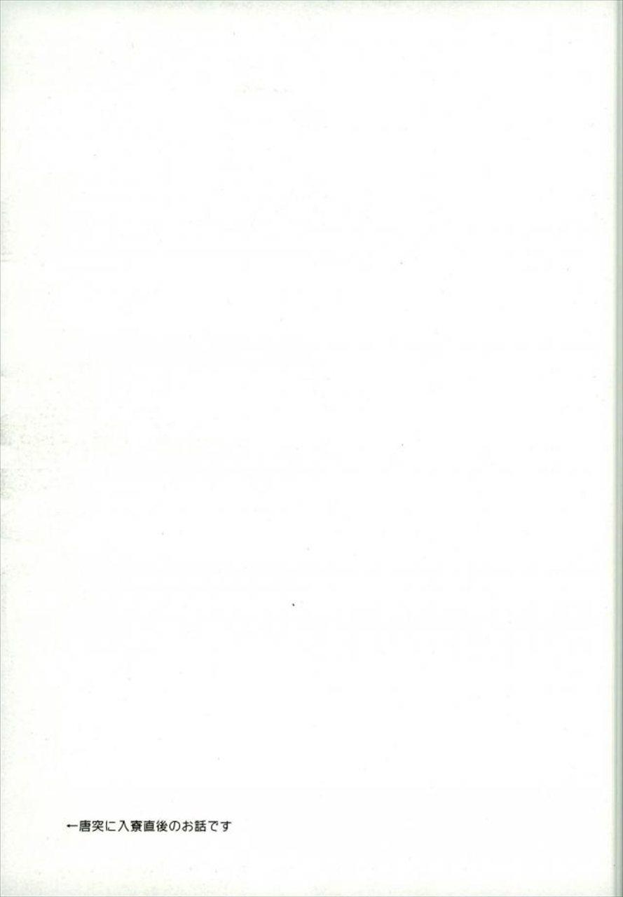 【エロ同人誌 ヒロアカ】バックで爆豪勝己のアナルにちんぽ挿入してイチャラブセックスする出久www【無料 エロ漫画】 009