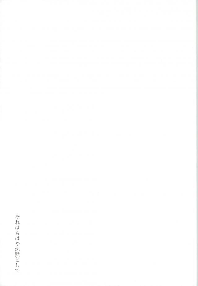 【エロ同人誌 おそ松さん】兄弟なのに肉体関係なおそ松とカラ松が他の兄弟に見られてもお構いなしでセックスしまくるw【無料 エロ漫画】 008