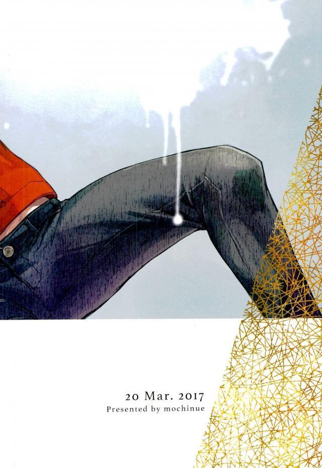 【エロ同人誌 おそ松さん】兄弟なのに肉体関係なおそ松とカラ松が他の兄弟に見られてもお構いなしでセックスしまくるw【無料 エロ漫画】 035