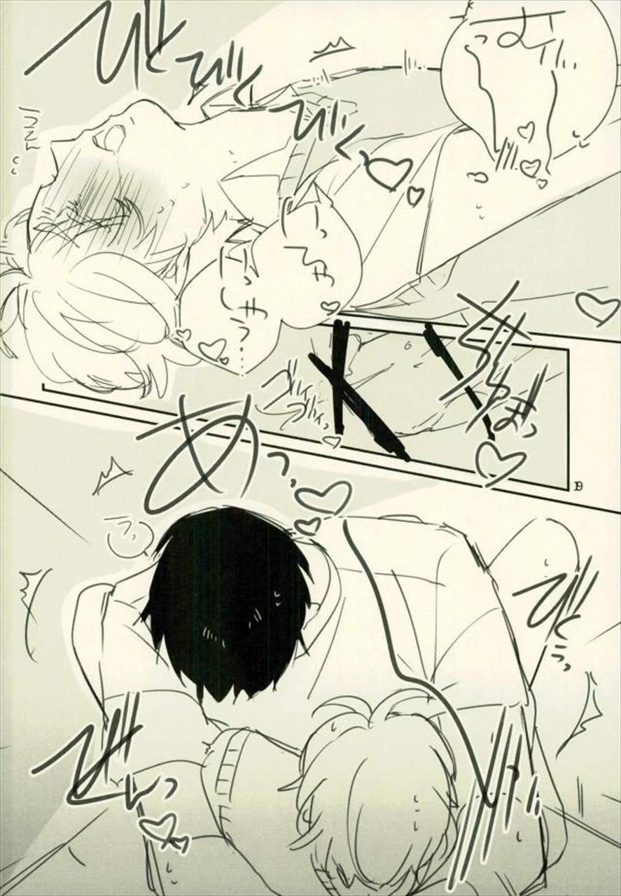 【エロ同人誌 ハイキュー!!】もっと触って欲しいと二人は高まりイチャラブBLディープキスしちゃうw【無料 エロ漫画】 016