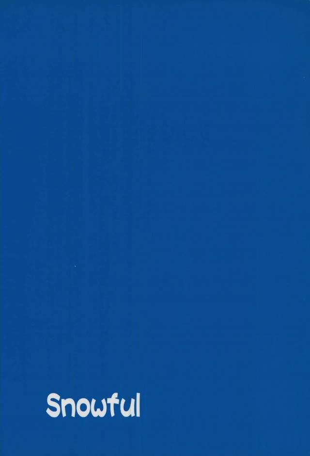 【エロ同人誌 美男高校地球防衛部LOVE】「この部屋臭わない…?」俵山先生から生えてるキノコから異臭が!?【無料 エロ漫画】 015