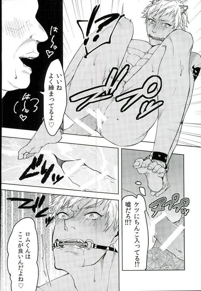 【エロ同人誌 SHOW BY ROCK!!】仲間の為に枕営業を強いられるロム。【無料 エロ漫画】 019