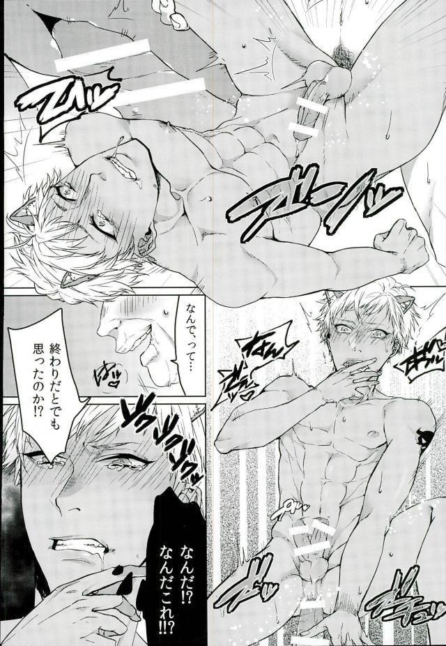 【エロ同人誌 SHOW BY ROCK!!】仲間の為に枕営業を強いられるロム。【無料 エロ漫画】 021