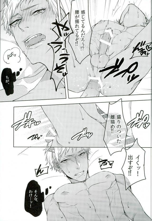 【エロ同人誌 SHOW BY ROCK!!】仲間の為に枕営業を強いられるロム。【無料 エロ漫画】 022