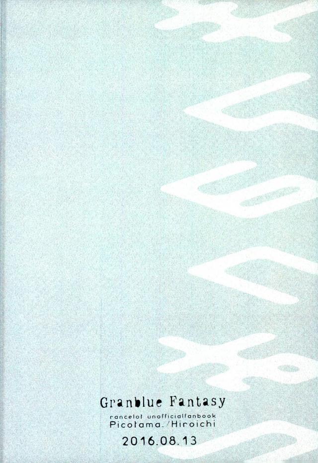 【エロ同人誌 グラブル】ショタのランスロットに薬を飲ませてセックスするモブwww【無料 エロ漫画】 022