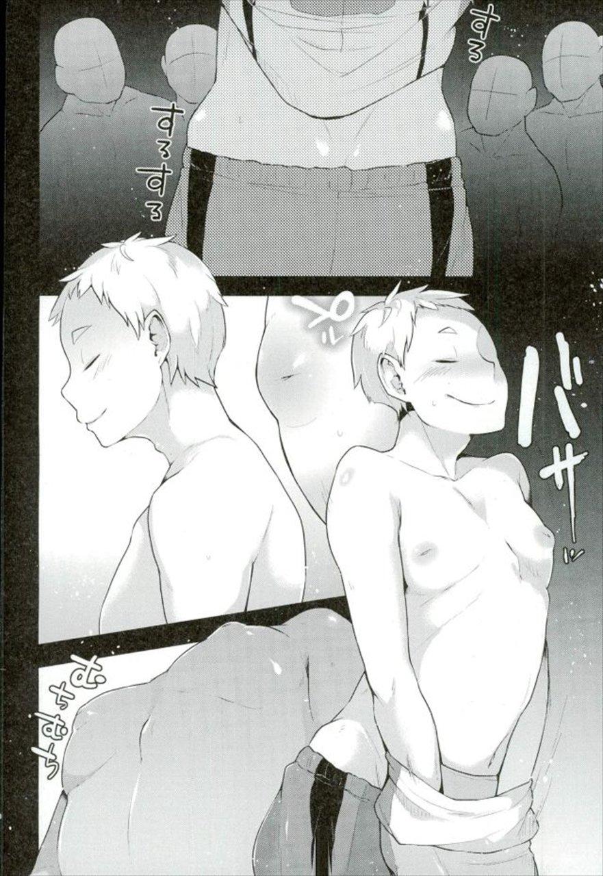 【エロ同人誌 ハイキュー!!】プルンとした肉体を持て余して数々のおじさん達を魅了する夜久衛輔www【無料 エロ漫画】 008