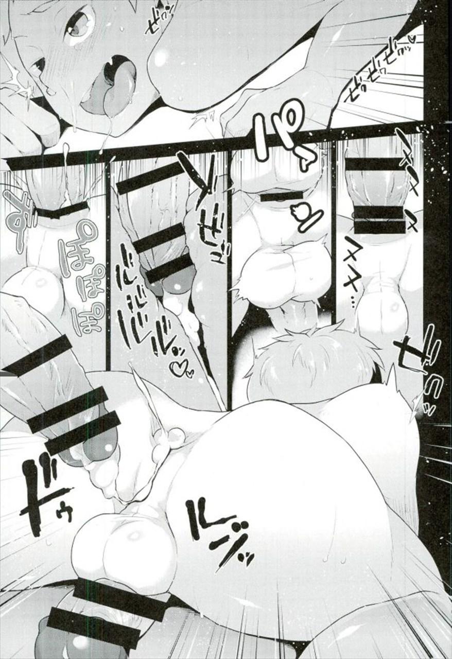 【エロ同人誌 ハイキュー!!】プルンとした肉体を持て余して数々のおじさん達を魅了する夜久衛輔www【無料 エロ漫画】 011