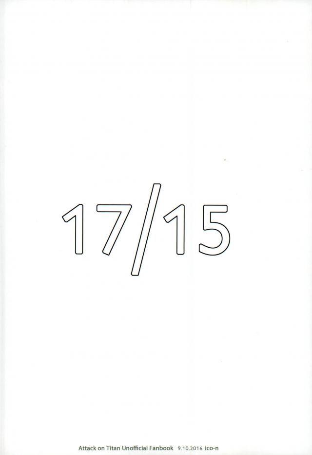 【エロ同人誌 進撃の巨人】長年のリヴァイへの想いをこじらせまくったエルヴィンがリヴァイにオナニーがっつり見られて万事休す!?【無料 エロ漫画】 031