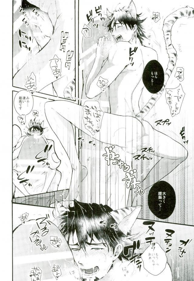 【エロ同人誌 タイバニ】ケモミミで小さい虎徹さんとココペリ人形がコラボしたらこうなっちゃいました三連発www【無料 エロ漫画】 014