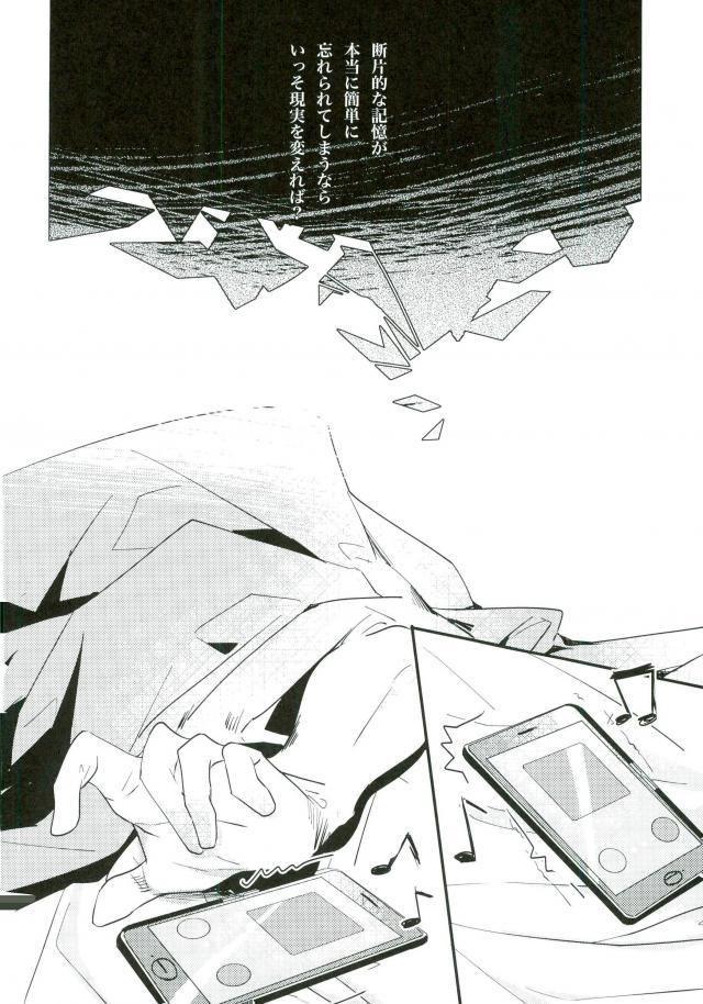 【エロ同人誌 ユーリ on ICE】朝起きたらヴィクトルと結婚することになってた勇利wwドレス着たままフェラされてセックスしちゃったww【無料 エロ漫画】 008