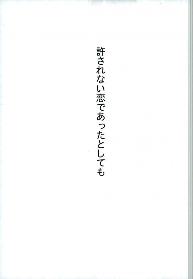 【エロ同人誌 おそ松さん】きょうだいと一緒の布団でこっそりセックスしたりやりたい放題www【無料 エロ漫画】 005
