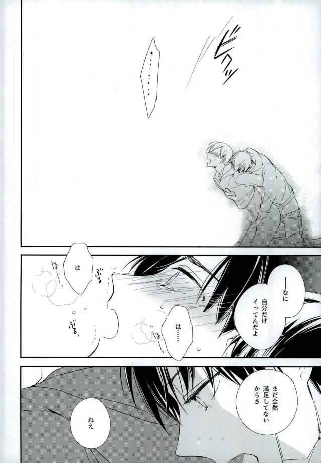 【エロ同人誌 おそ松さん】きょうだいと一緒の布団でこっそりセックスしたりやりたい放題www【無料 エロ漫画】 014