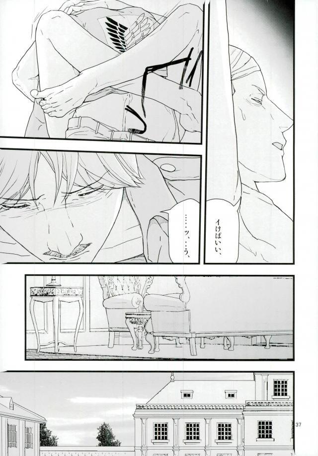 【エロ同人誌 進撃の巨人】エルヴィン入団から現在までの話の中でミケとエルヴィンがセックスしちゃってるwww【無料 エロ漫画】 034