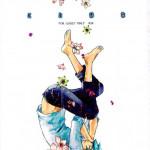 【BL同人誌】火神と付き合っている黒子だけど、実はずっと青峰とも関係があった・・・!青峰と火神の間で揺れる黒子と、青峰の複雑な気持ちが切なくなる読み応えのある1冊www【黒子のバスケ】