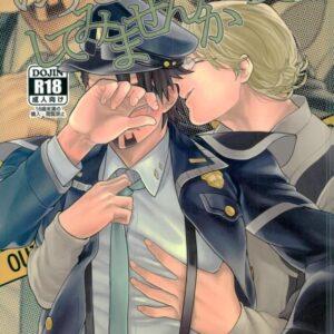 【エロ同人誌 TIGER&BUNNY】一日よく働いた虎徹がバーナビーに服をに脱がせてもらって警察署でエッチしちゃう♡【無料 エロ漫画】
