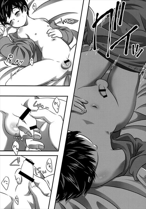 【Tittle】眠れる君はまだ知らない 【元ネタ】ディスク・ウォーズ アベンジャーズ (9)